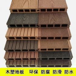 户外木塑长条地板 庭院露台木塑地板 生态木防腐木地板 防水地板