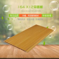 生态木平面板 护墙板吊顶墙裙 覆膜墙板 背景墙广告牌
