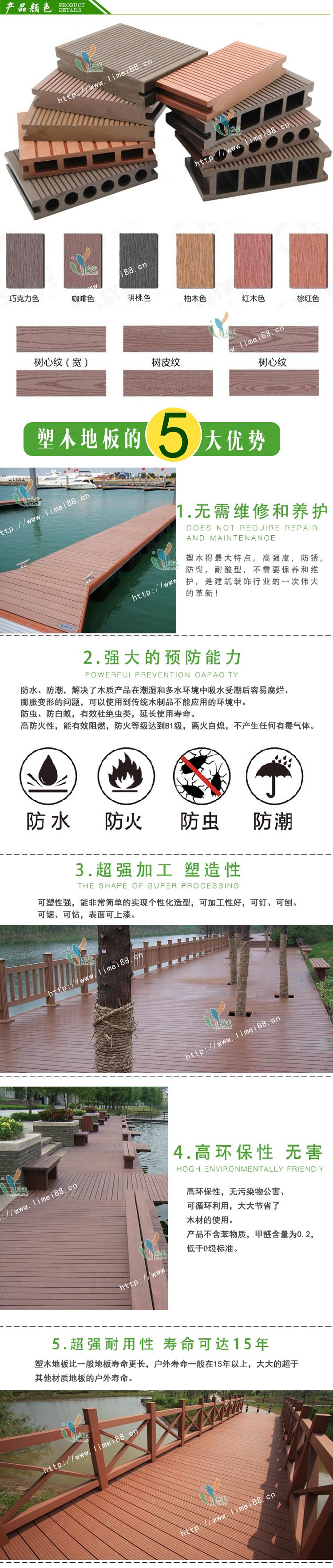 浮桥栈道塑木地板
